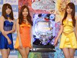 ソーシャルゲーム感覚パチンコ「CRA クリスタル&ドラゴン」発表(藤商事)