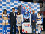 「CRキャプテン翼 南葛V3激闘編」プレス発表会(サンセイアールアンドディー)