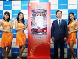 「CR海物語 IN JAPAN」新機種発表会&7代目ミスマリンちゃんお披露目(SANYO)