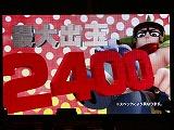 コミカルな演出が楽しい「CR DD北斗の拳」特別先行展示会開催(高尾)
