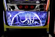 「パチスロ貞子3D」内覧会開催(ニューギン)