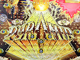 「CR GoGo ピラミッド」プレス試打会を開催(A-gon)