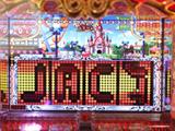 展示会速報「CRAわくわくカーニバル」内覧会開催(ニューギン)