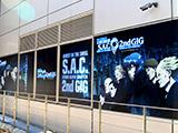 「パチスロ攻殻機動隊S.A.C. 2nd GIG」内覧会開催(サミー)