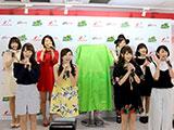 「パチスロ恵比寿マスカッツ」お披露目バレンタイン発表イベント開催(EXCITE)