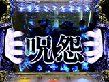 展示会速報「パチスロ呪怨」プレス発表会開催(藤商事)