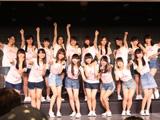 シリーズ第3弾「ぱちスロAKB48勝利の女神」発表(京楽産業.)