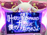 展示会速報「SLOT魔法少女まどか☆マギカA」発表会開催(ユニバーサルエンターテインメント)