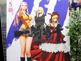 「ぱちんこCR一騎当千サバイバルソルジャーズ」プレス発表会開催(高尾)