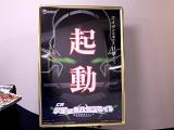 「CR翠星のガルガンティア」の新機種プレス発表会開催(Daiichi)