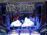 「パチスロ貞子vs伽椰子」新機種発表会開催(藤商事)