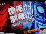 「パチンコCR弾球黙示録カイジ HIGH&LOW」新機種発表会(高尾)