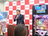 「CRデビルメイクライ4」記者発表会開催(ユニバーサルエンターテインメント)