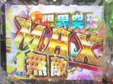 「CRルパン三世~LAST GOLD~」発表会開催(平和)