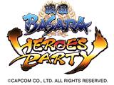 「戦国BASARA HEROES PARTY」プレス説明会(フィールズ)