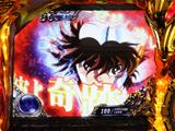 「パチスロ 聖闘士星矢 海皇覚醒Special」内覧会開催(SANYO)