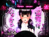 超進化した「ぱちんこ GANTZ:2」展示会開催(OK!!)
