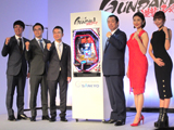 「Pフィーバー機動戦士ガンダム 逆襲のシャア」プレス発表会開催(SANKYO)
