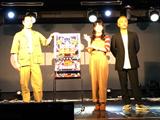 展示会速報新ブランド「カルミナ」お披露目会開催