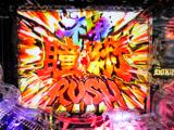 「Pバジリスク~甲賀忍法帖~2」発表会開催(ユニバーサルエンターテインメント)