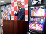 「SLOTバジリスク~甲賀忍法帖~絆2」記者発表会を開催(ユニバーサルエンターテインメント)