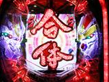 「Pフィーバーアクエリオン ALL STAR」プレス試打会(SANKYO)