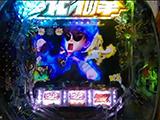 「P DD北斗の拳2ついでに愛をとりもどせ!!」オンライン発表会(高尾)