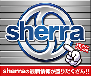 sherra