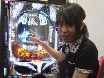 「CRぱちんこAKB48 バラの儀式」