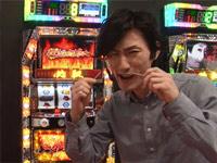 「ぱちスロ 必殺仕事人」