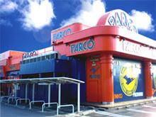 パチンコパルコ松ヶ丘店店舗画像