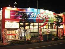 将軍幕張店店舗画像