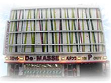 デ・マッセ 河原町店店舗画像