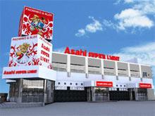 アサヒスーパーライト館 岸和田店