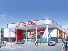 メガコンコルド1020刈谷知立店店舗画像
