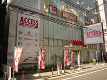 アクセス心斎橋店