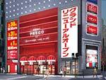 P-PORT PREGO EX池袋南口店