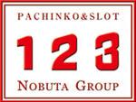スロット123貝塚店