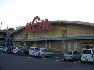 MGM日立店(エムジーエムヒタチテン)