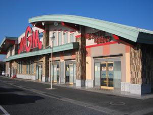 MGM東海店(エムジーエムトウカイテン)