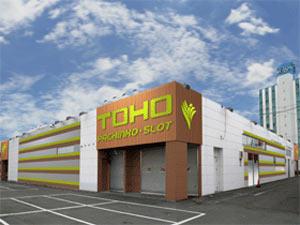 TOHO川越店(トーホーカワゴエテン)