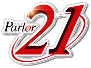 パーラー21(パーラーニジュウイチ)