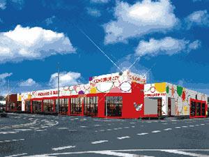 コンコルド777岐阜羽島駅前店(コンコルド777ギフハシマエキマエテン)
