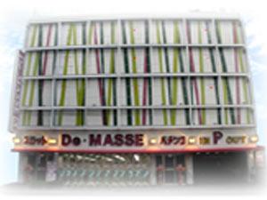 デ・マッセ 河原町店(デマッセカワラマチテン)
