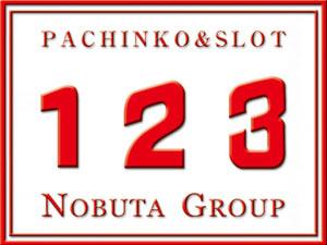 スロット123貝塚店(123カイヅカテン)