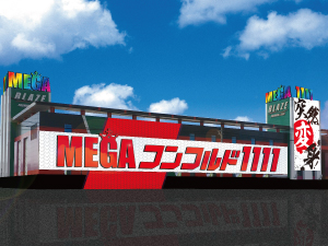 MEGAコンコルド1111BLAEZ店(メガコンコルド1111BLAEZ店)