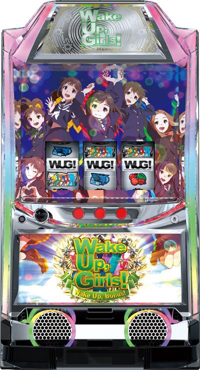 パチスロパチスロ Wake Up, Girls!Seven Memories