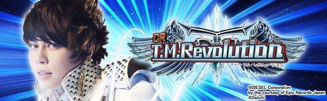 CR T.M.Revolution