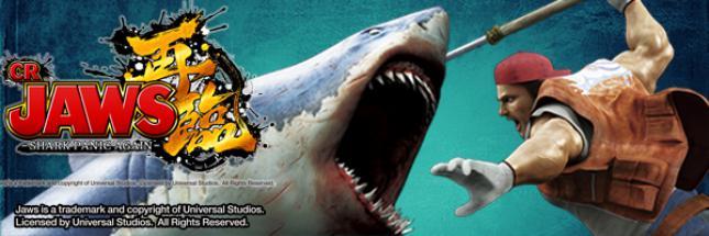 CR JAWS再臨