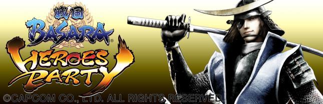 戦国BASARA HEROES PARTY